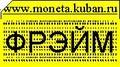 Фрэйм детекторы купюр и счетчики банкнот в Краснодаре